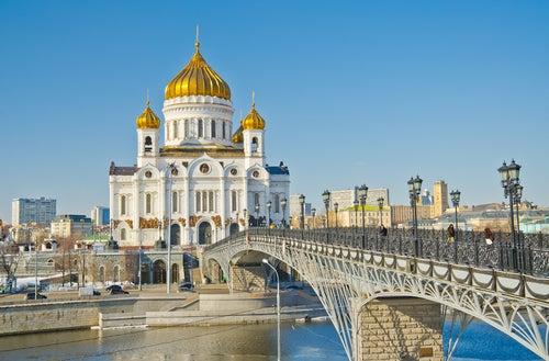 Catedral San Salvador - cesc_assawin / Shutterstock.com
