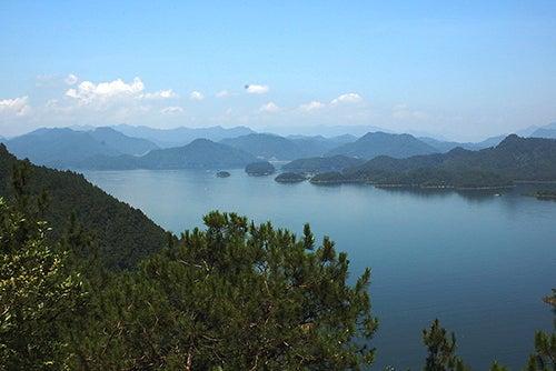 Lago de las Mil Islas en China