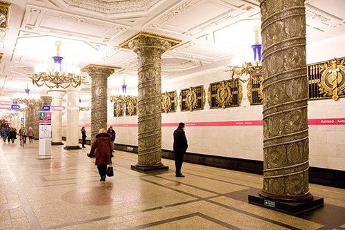 Estación de metro Avtovo en San Petersburgo