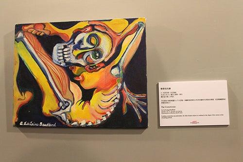 Museo del Mal Arte