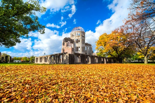 Vista de Hiroshima en Japón