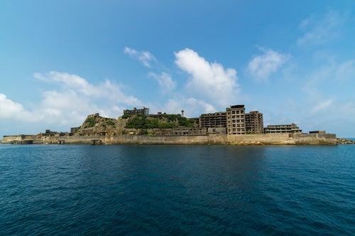 Isla abandonada Hashima