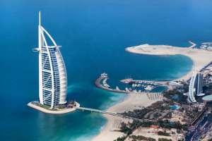 Hotel Burj Al Arab en Dubai