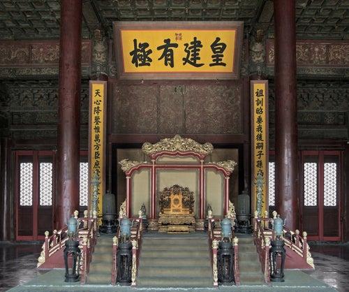 Trono imperial en la Ciudad Prohibida de Pekín
