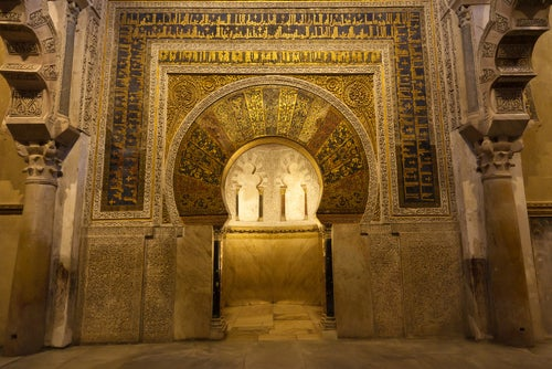 Mirhab de la mezquita de Córdoba