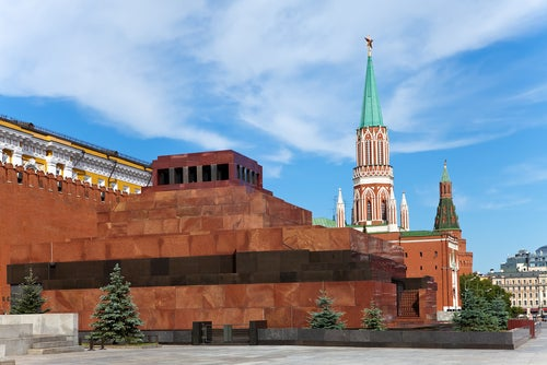 Ciudad de Moscú en Rusia.