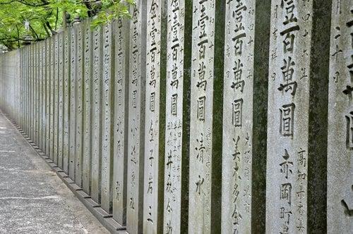 Templo Kompira en Shikoku Henro