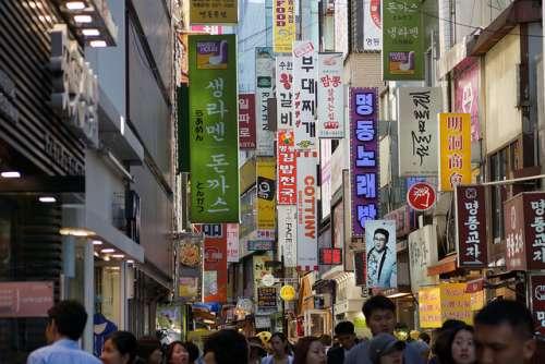 Myeong-dong Street en Seúl