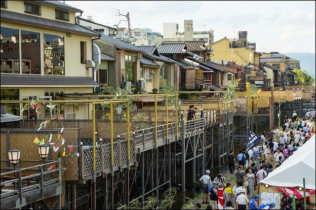 Callejón Pontocho en Kioto
