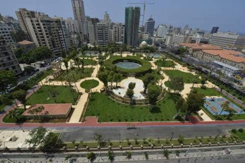 JArdín René Moawat en Beirut