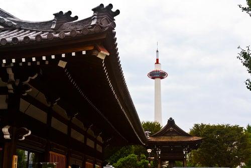 Vista de la Torre de Kioto