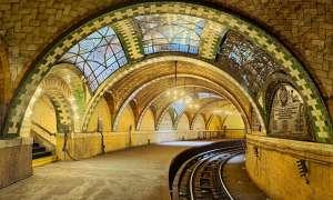 Esación abandonada deCity hall, uno de los lugares que puedes encontrar en nueva York
