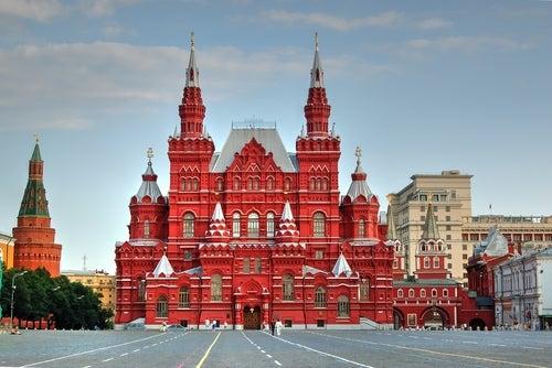 Museo Estatal de Moscú