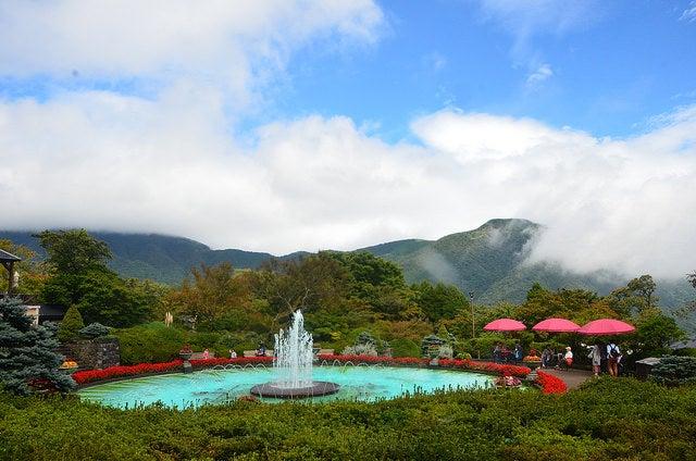 Parque Gora en Japón