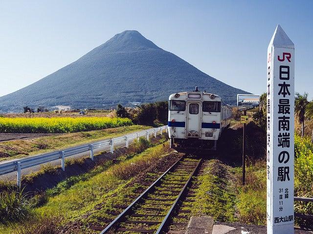 Tren en Japón para usar el Japan Rail Pass
