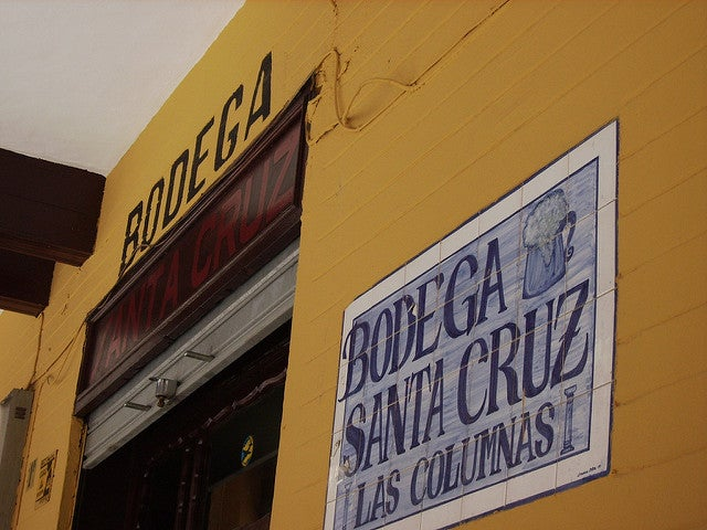 Bodega Santa Cruz de Sevilla