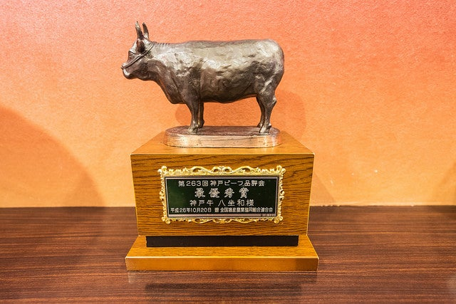 Certificado de carne de Kobe