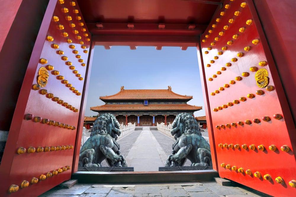 Guía de la Ciudad Prohibida de Pekín