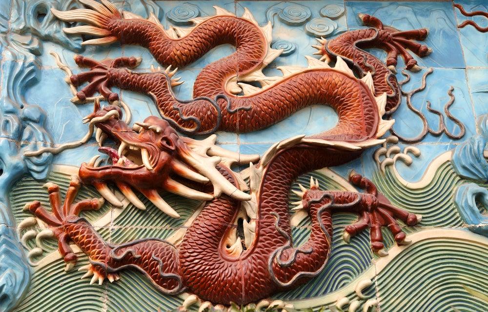 Muro de los Nueve Dargones en la Ciudad Prohibida de Pekín