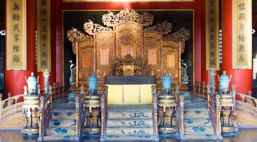 Sala del Palacio Imperial