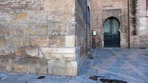 Puerta del Lagarto de la Giralda