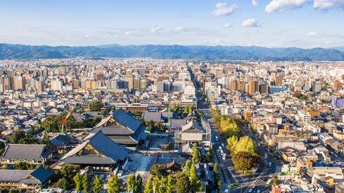 Guía básica de Kioto, vista de la ciudad