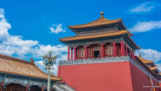 Misteriosa Ciudad Prohibida de Pekín