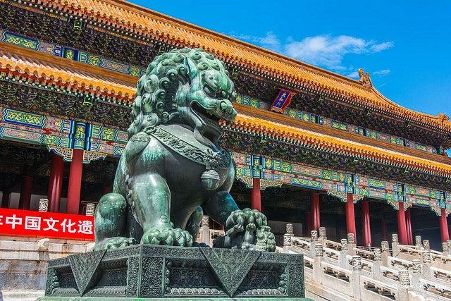 León del Palacio imperial de Pekín