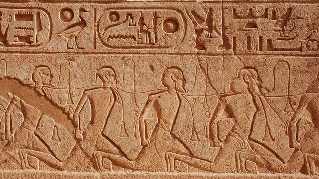 Fiso decorativo en Abu Simbel