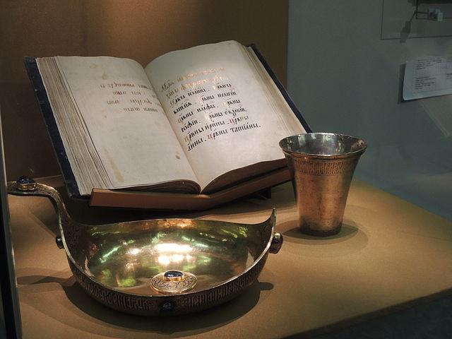 Manuscrito en el Museo Estatal de Historia de Rusia