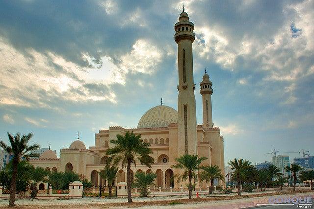 Mezquita Al Fateh