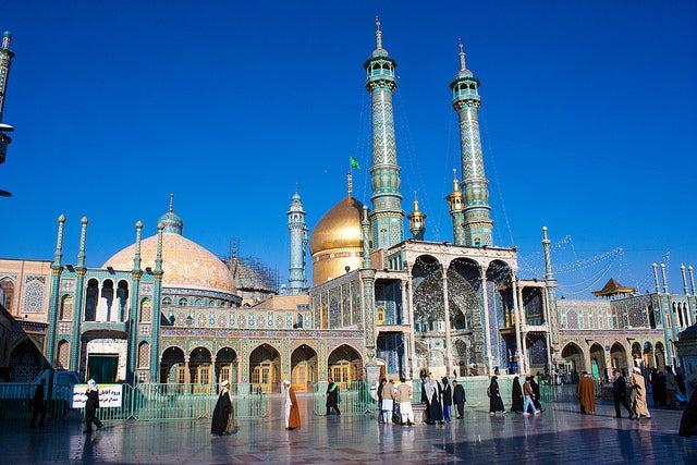 Mezquita Imam Reza