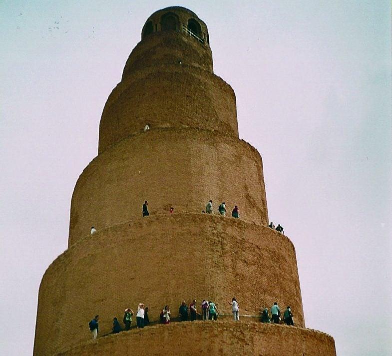 Torre de la Mezquita de Samarra