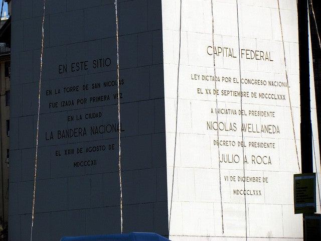 Base del Obelisco de Buenos Aires