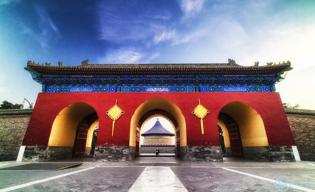 Templo del Cielo de Pekín: datos prácticos para la visita