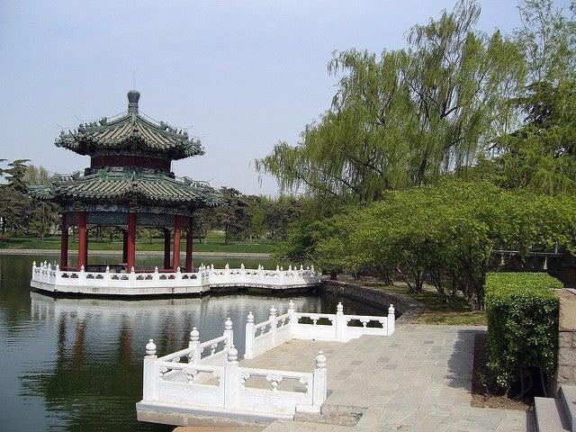Tian Tian Park