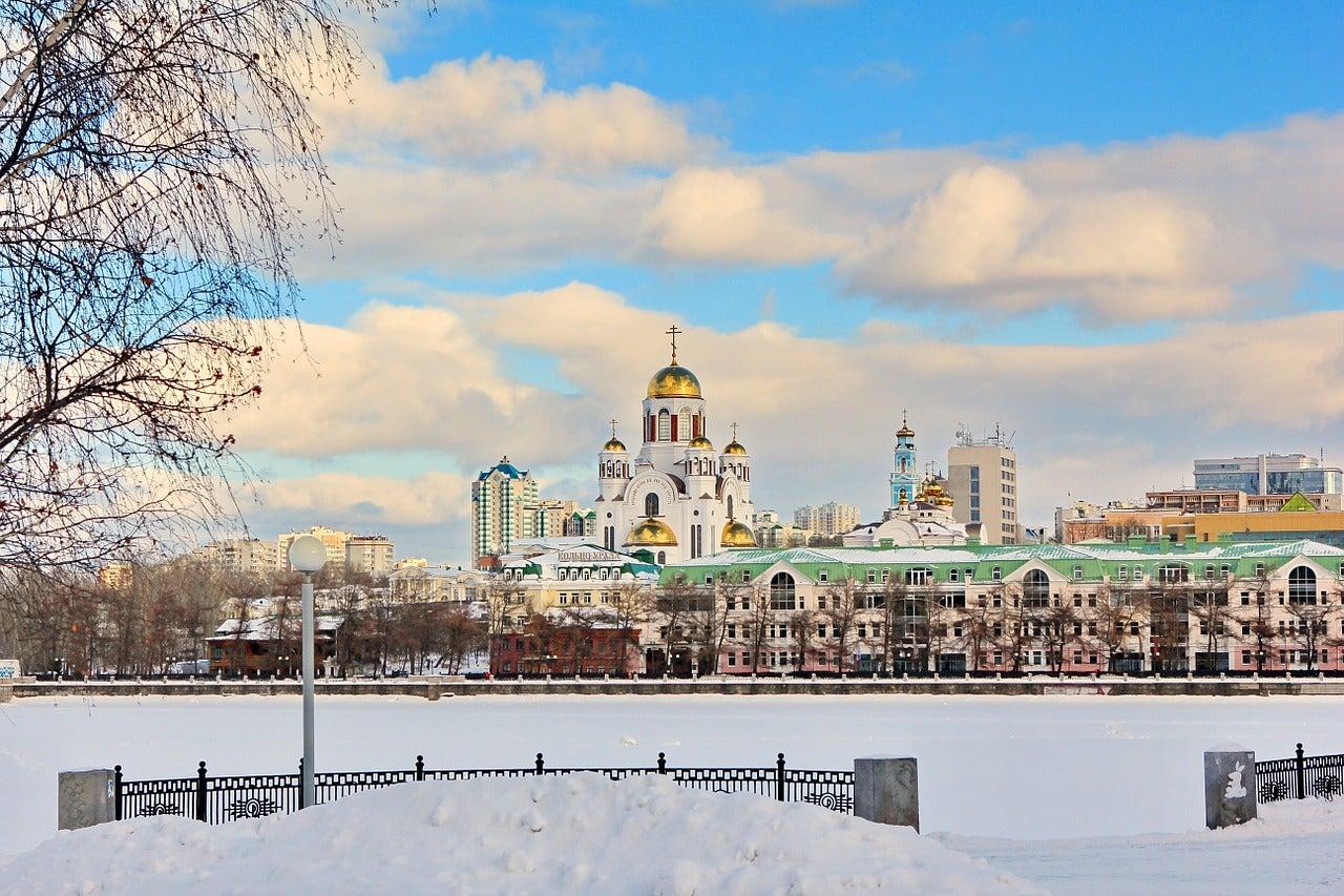 Ekaterimburgo en Rusia