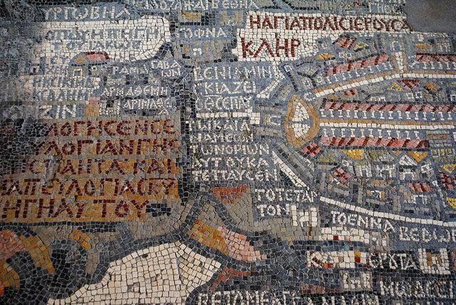 Mosaico de Madaba, una de las paradas en el recorrido por Jordania