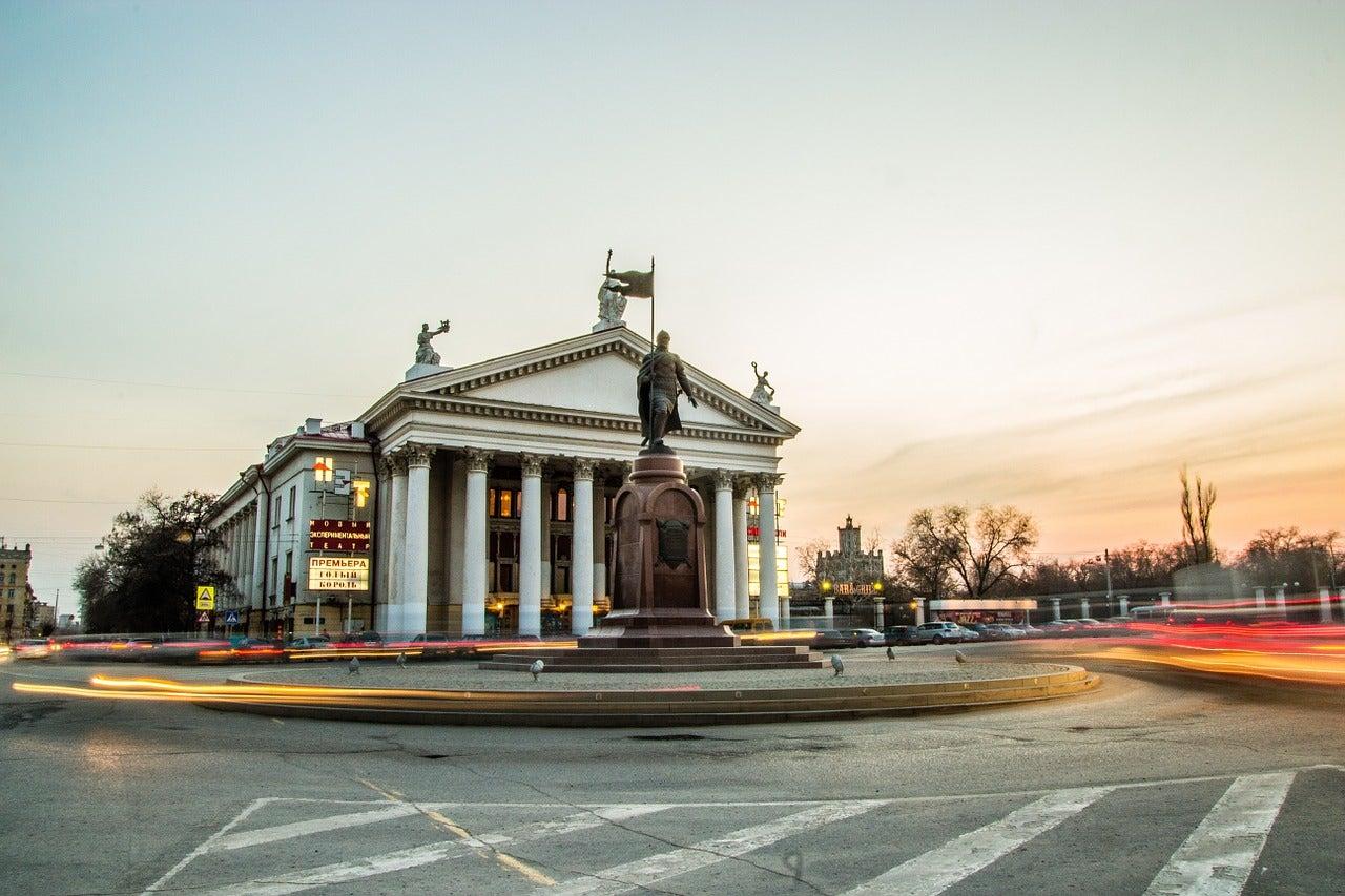 Volgogrado en Rusia