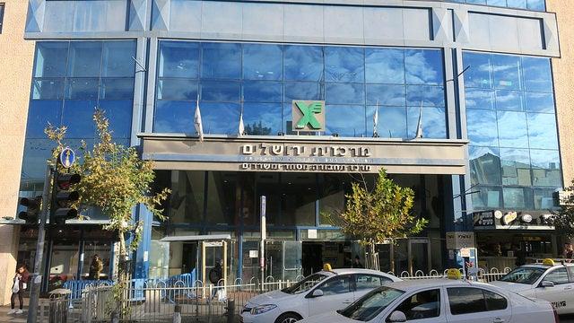 Estación de Autobuses de Jerusalén