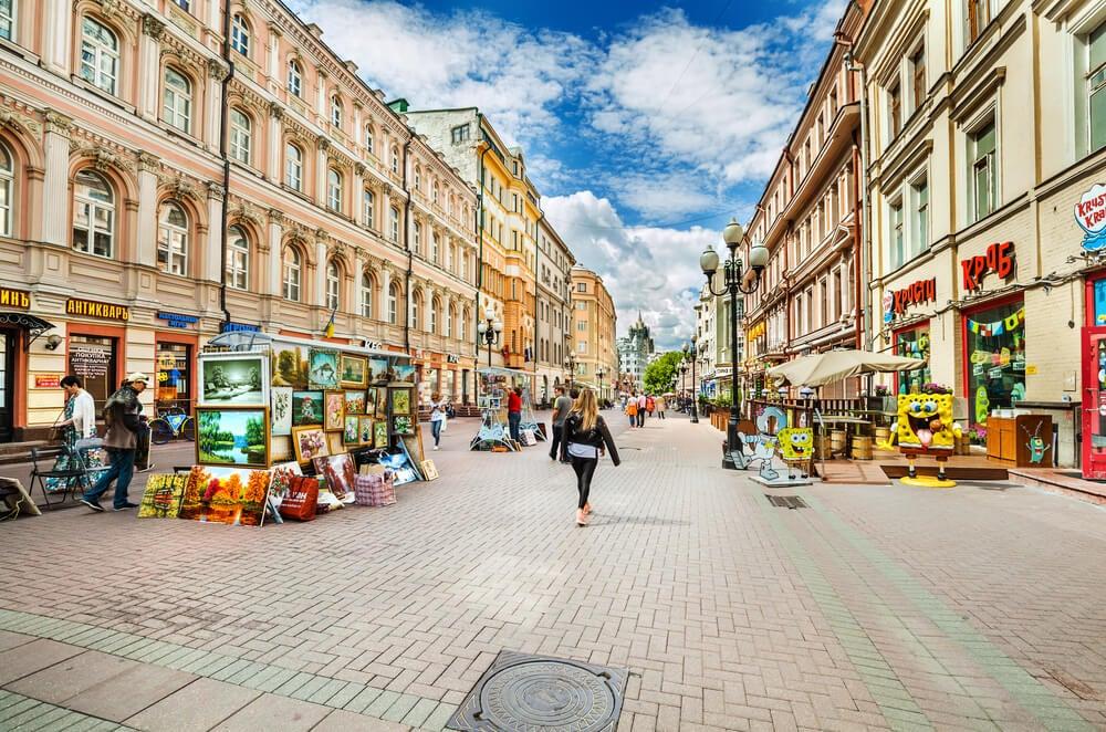 Barrio de Arbat en Moscú