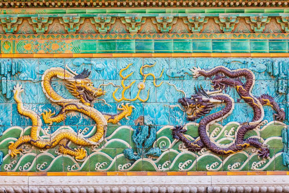 Muro de los Dragones en el Palacio Imperial de Pekín