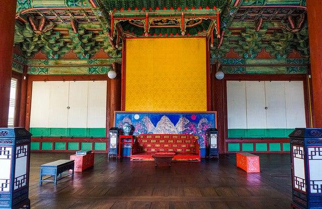 Palacio Changdeokgung en Seúl