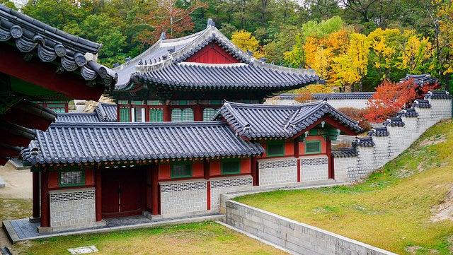 Palacio Gyeonghuigung en Seúl