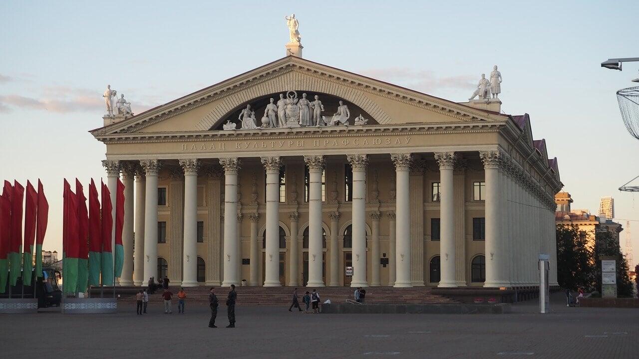 Casa de la Cultura de Minsk en Bielorrusia