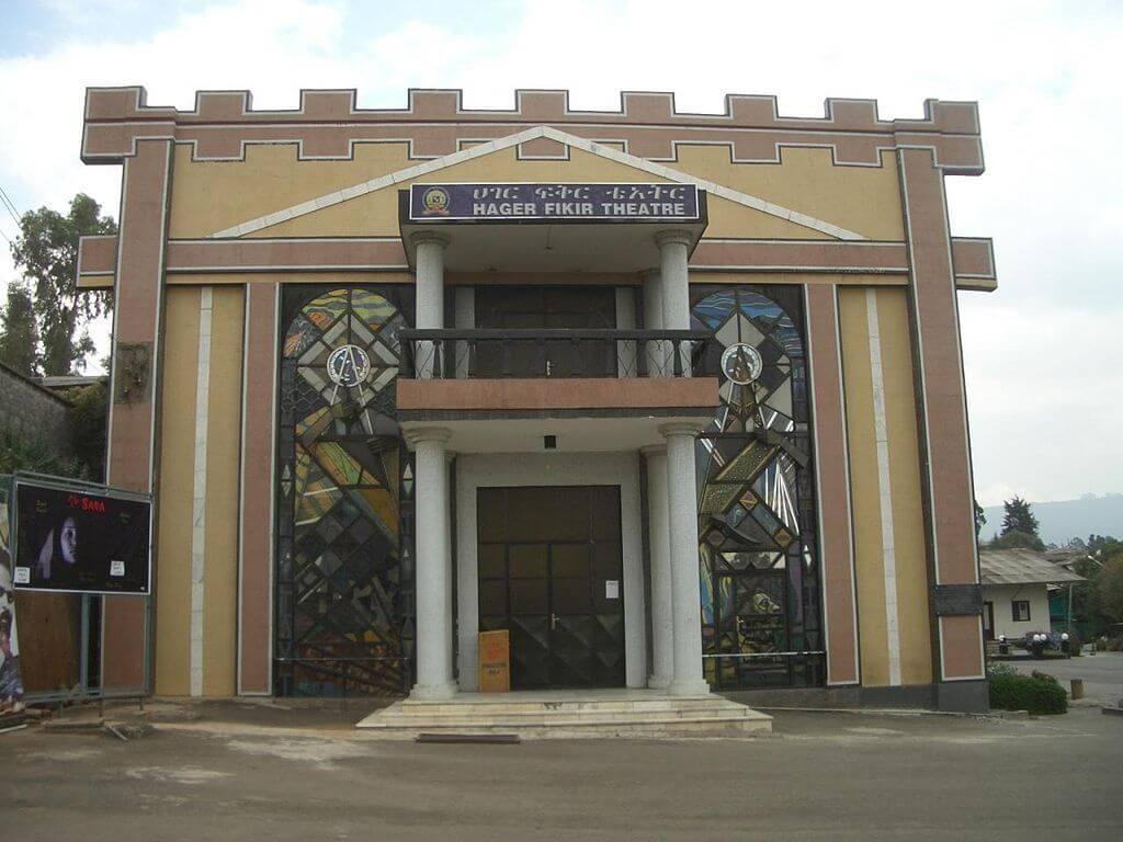 Teatro Hager Fikir en Addis Abeba