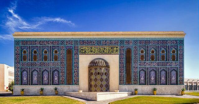 Mezquita en el Centro Cultural Katara de Doha