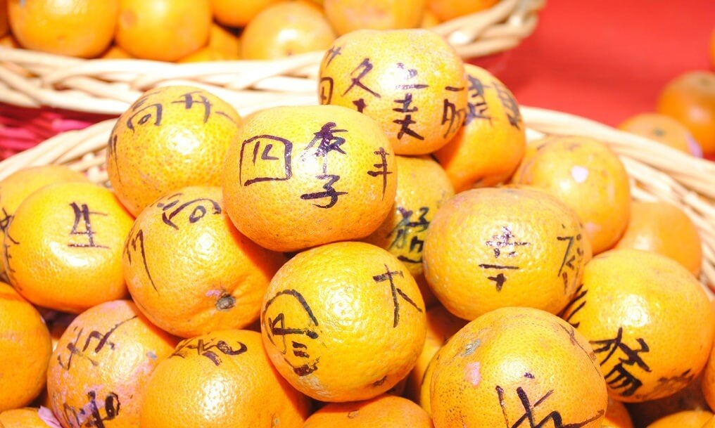 Mandarinas de Chap Goh Mei