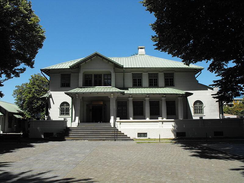 Museo Regional Araucano