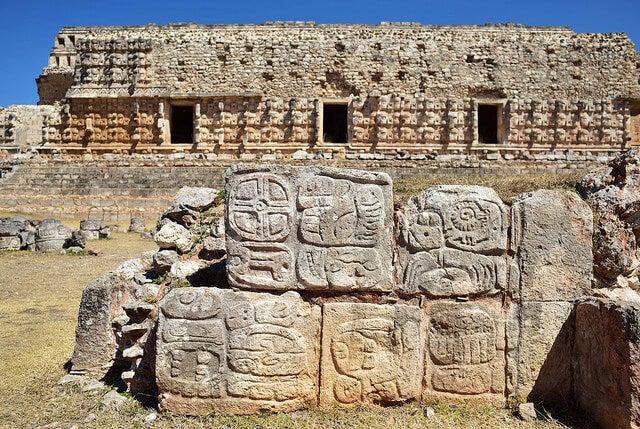 Vista de las ruinas de Kabah